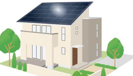 太陽光パネルは載せるべきか