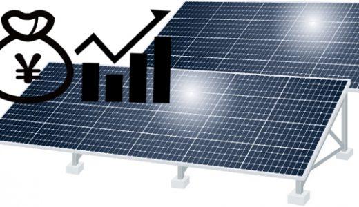 太陽光パネルは「売却」できない